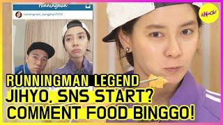 [RUNNINGMAN THE LEGEND] Running man family, food bingo game!!(ENG SUB)