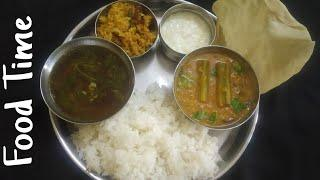 South indian lunch recipes| Veg lunch menu recipes|Simple lunch routine