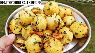 Sooji Balls Recipe | Healthy Breakfast Recipes | Vegan Recipes | Semolina Recipes | Cumin Curry