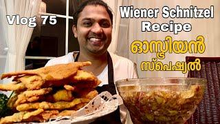 Cooking Austrian WIENER SCHNITZEL Recipe I Austria Europe Malayalam Food and Travel Vlog
