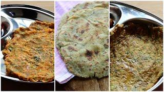 3 Healthy Roti Recipes Without Wheat Flour - No Atta Recipes - Gluten Free Recipes | Skinny Recipes