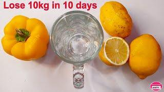How to lose weight fast 10kg in 10 days /drink for belly fat loss andlose weight in 2 weeks