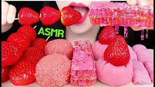MOST POPULAR PINK FOODS *STRAWBERRY, HONEYCOMB, RICE CAKES 딸기 디저트, 벌집꿀, 찹쌀떡 먹방 EATING SOUNDS