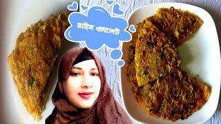 Rich Omelette | Rich Delicious Egg Dishes | Easy Breakfast Recipe | YouTuber Shopno
