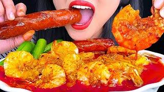 GIANT SEAFOOD BOIL SHRIMP ASMR 먹방 Mukbang (EATING SOUNDS NO TALKING) ASMR Phan