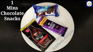 1 Minute Snack Recipe |Quick Evening Chocolate Snacks |Very Tasty Sweet Snacks |Chocolate Bhel Puri|