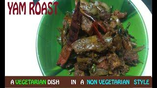 Yam Fry /Yam roast/Vegetarian dish in a non vegetarian style/Side dish for breakfast and rice.