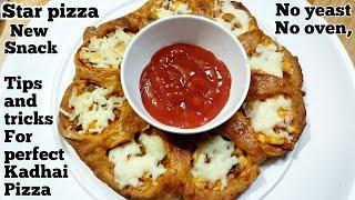star pizza without yeast and oven|new recipe 2020|snacks recipes|pizza kaise banaye|evening snacks
