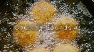 cooking sounds / korean cooking - #2 A cooking video resembling the sound of rain.