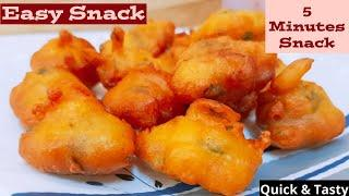 quick evening snacks recipes | very tasty evening snacks recipe | Kids Special Snack