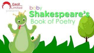 Baby Shakespeare Book of Poetry