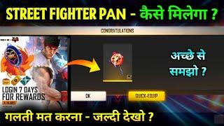 how to get pan skin in free fire | free fire new event | pan kaise milega free fire - free fighter