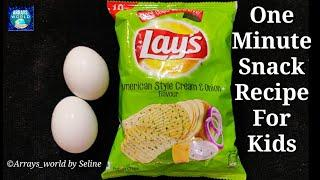 Quick Evening Snack Recipe | Very Tasty Evening Snacks |1 Minute Lays Egg Omelette|Lockdown recipes|