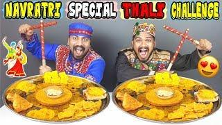 NAVRATRI SPECIAL THALI EATING CHALLENGE | GUJARATI THALI EATING COMPETITION | Food Challenge(Ep-203)