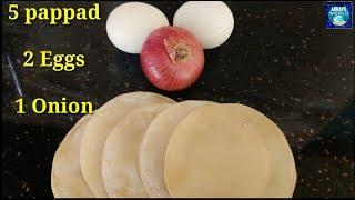 Quick Evening Snack Recipe|Egg &pappad Snack |Very tasty Evening Snack |Easy Lock down Snack|