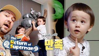 To protect his dad, the baby is fighting with the shark on the floor [The Return of Superman Ep332]