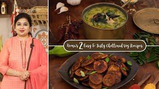 Chettinad Lunch Combo Recipes | Spinach Dal  | Plantain Fry | Veg Recipes | Side Dish Recipes