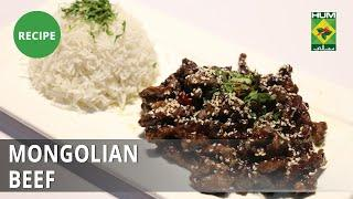 Mongolian Beef Recipe | Lively Weekends | Chinese Food