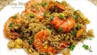 How To Cook Fried Shrimp Rice | Fried Rice Recipe