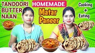 HOMEMADE Matar Paneer and Butter naan Cooking Challenge|| Food Challenge India
